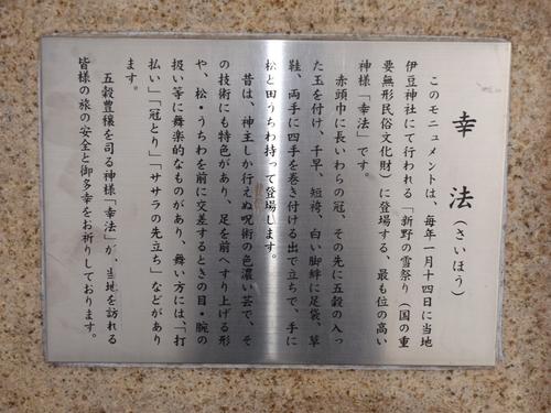 DSCF2818.JPG