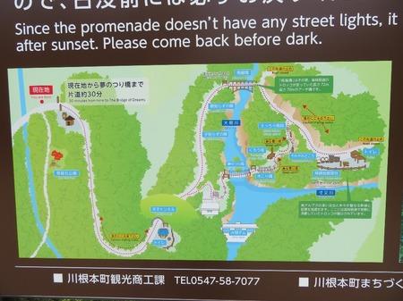 夢の吊橋2 散策図