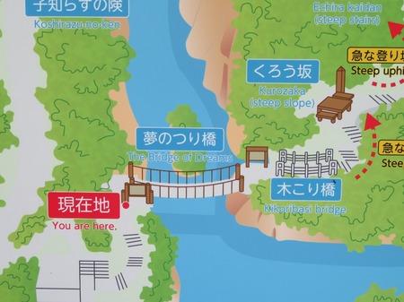 夢の吊橋13