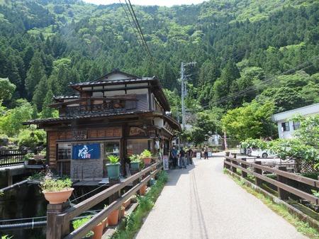 夢の吊橋1-2